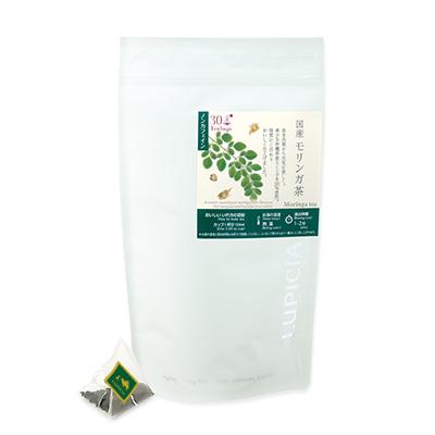 9707 国産 モリンガ茶 ティーバッグ【30個入】