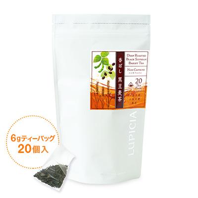 香ばし黒豆麦茶 ティーバッグ20個 パック入