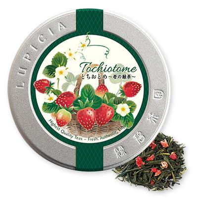 8248 とちおとめ 〜苺の緑茶〜 50gデザイン缶入