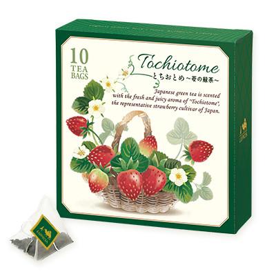 8248 とちおとめ 〜苺の緑茶〜 ティーバッグ 10個デザインBOX入