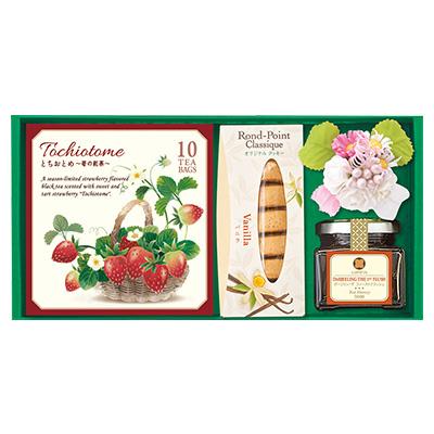 紅茶とお菓子「春苺」