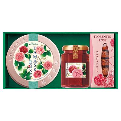 ローカフェイン紅茶とお菓子「ヴィーナス」