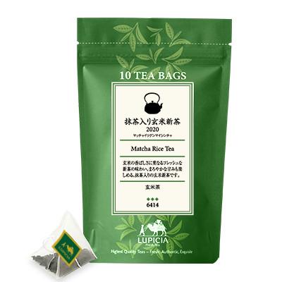 抹茶入り玄米新茶 2020 ティーバッグ10個入