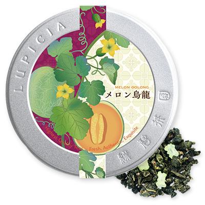 メロン烏龍 50g限定デザイン缶入