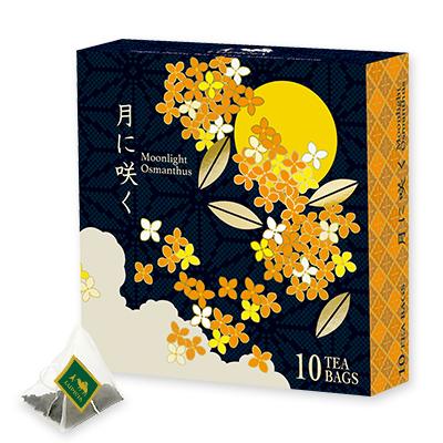 月に咲く ティーバッグ10個限定デザインBOX入