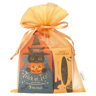 紅茶とお菓子「ハロウィーンナイト」