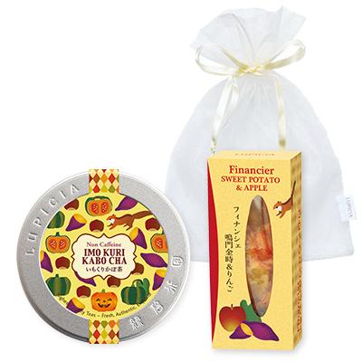 ルイボスとお菓子「ジャックオーランタン」