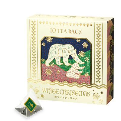ホワイトクリスマス ティーバッグ10個限定デザインBOX入
