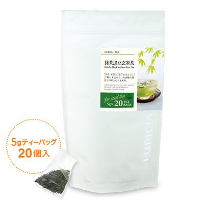 抹茶黒豆玄米茶 ティーバッグ20個限定パック入