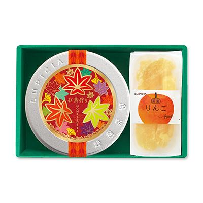 紅茶とお菓子「楓葉(ふうよう)」