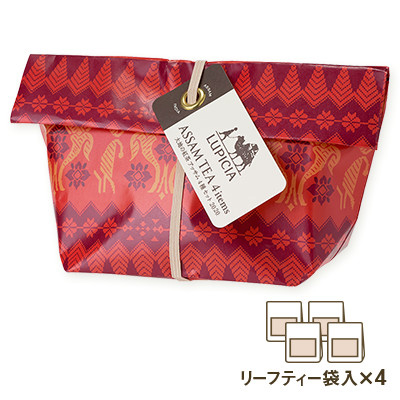 旬のアッサム紅茶4種 ミルクティーセット レッド