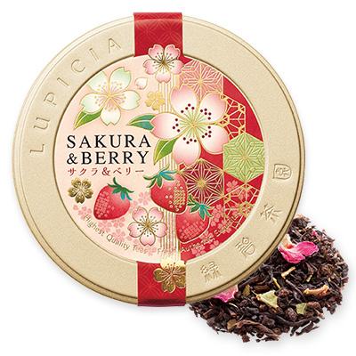 サクラ&ベリー 50g限定デザイン缶入