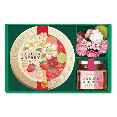 紅茶とハチミツ「咲月(さつき)」