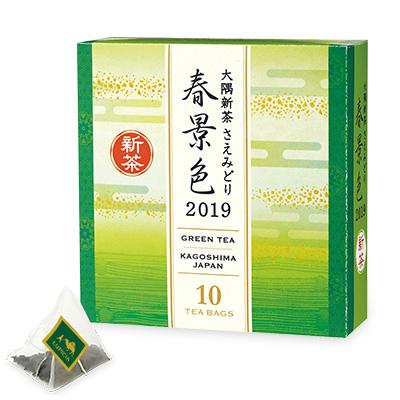 大隅新茶 さえみどり 「春景色」 2019 ティーバッグ10個デザインBOX入