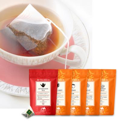 スターターセット・紅茶(ティーバッグ)