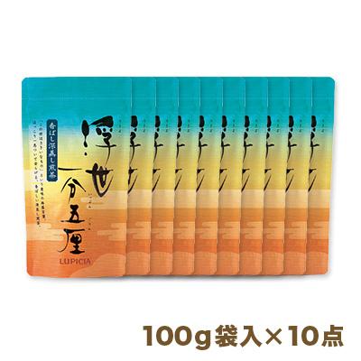 【まとめ買いセット】 8032 深蒸し煎茶「浮世一分五厘」 100g袋入×10点