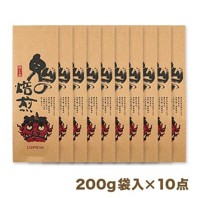 【まとめ買いセット】 8034 焙じ茶「鬼の焙煎」 200g袋入×10点