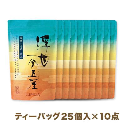 【まとめ買いセット】 8032 深蒸し煎茶「浮世一分五厘」ティーバッグ25個入×10点