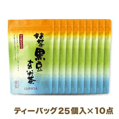 【まとめ買いセット】 8834 抹茶黒豆玄米茶ティーバッグ25個入×10点