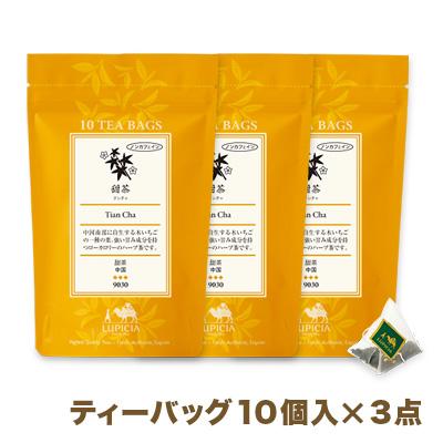 【まとめ買いセット】 9030 甜茶 ティーバッグ10個パック入×3