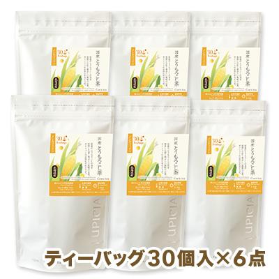 【まとめ買いセット】9713 国産とうもろこし茶 ティーバッグ30個入×6点