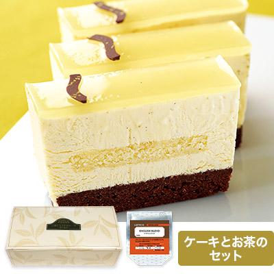 THE AFTERNOON TEA 山椒とカカオのムース〜柚子風味〜&イングリッシュブレンド