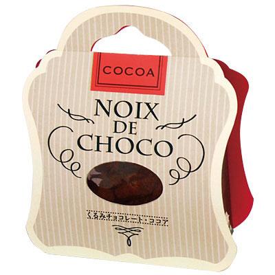 くるみチョコレート・ココア 100g入