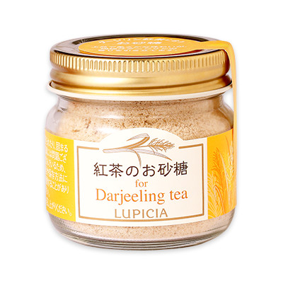紅茶のお砂糖 for ダージリン