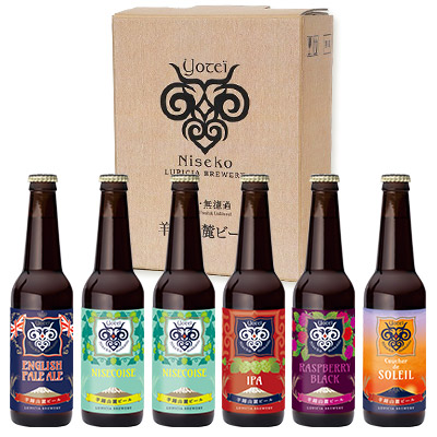 羊蹄山麓ビール5種6本セット