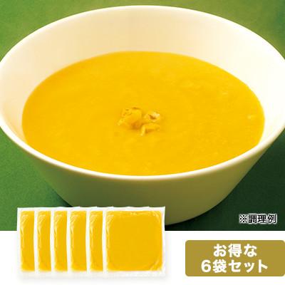 コーンスープ6袋セット
