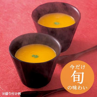 アロマレッドスープ