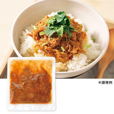 羊肉飯(ヤンローハン)