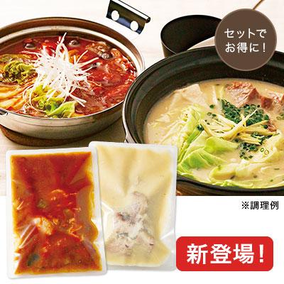 酒粕白湯鍋と麻辣火鍋のセット