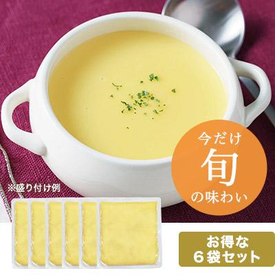 北海道産安納芋のスープ 6袋セット
