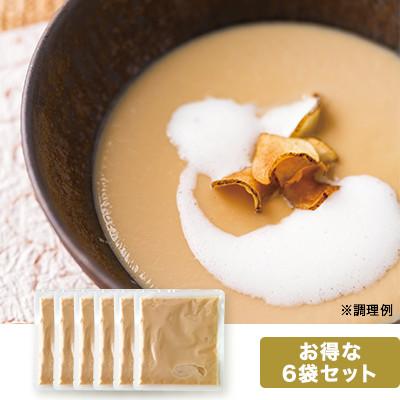 【まとめ買いセット】菊芋スープ 6袋セット