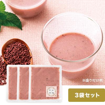 紅麹甘酒 3袋セット