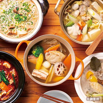 【まとめ買いセット】鍋スープ5種セット