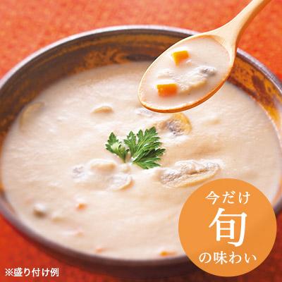 5種のキノコクリームスープ