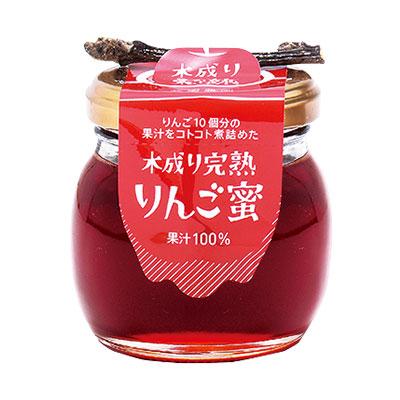 木成り完熟りんご蜜