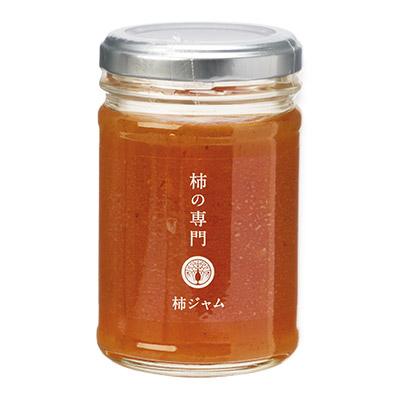 柿専門店の柿ジャム