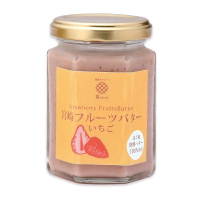 宮崎フルーツバター いちご