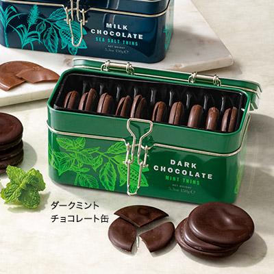 カートライト&バトラー ダークミントチョコレート缶