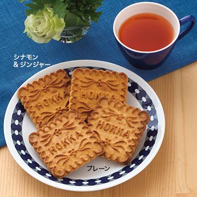 米蜜(こめみつ)ビスケット 2種セット