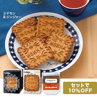 米蜜(こめみつ)ビスケットと紅茶