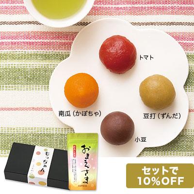 もっちぁんと日本茶