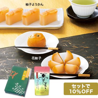 花柚子・柚子ようかんと煎茶