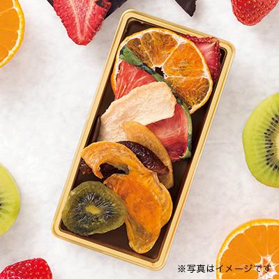 九州良果 チョコフルパレットミックス