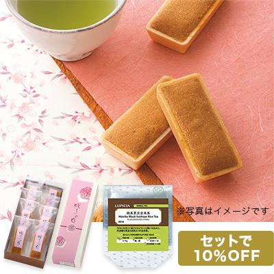咲くっ!と日本茶