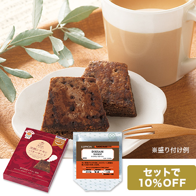 黒糖シナモンバターサンドと紅茶