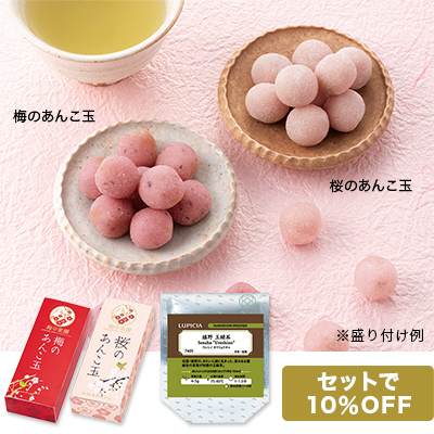 あんこ玉と日本茶